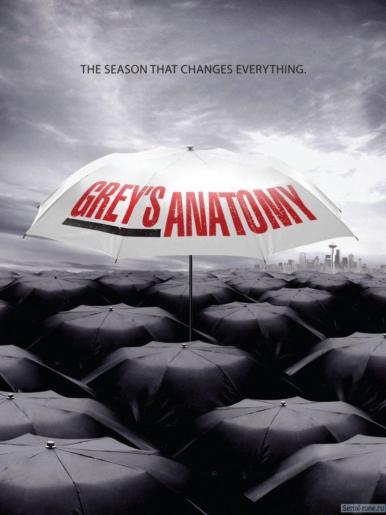 Американская история ужасов 2011 123456 сезон серия