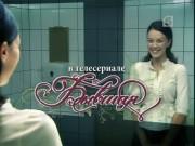 Колишня / Бывшая (2008)